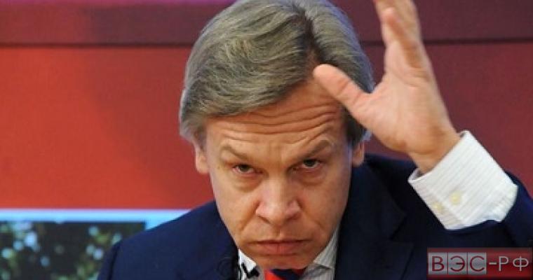 Пушков назвал украинскую политику шизофренией
