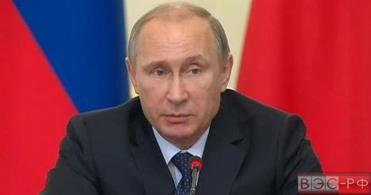 Путин  бизнес действовать, пока не отменили санкции