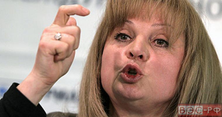 Памфилова предложила поднять заключенным зарплату