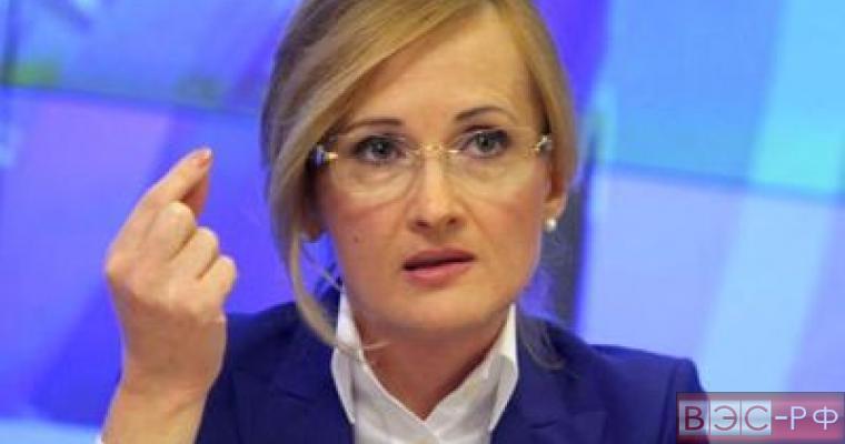 Яровая назвала неприличными заявления представителя Госдепа США о санкциях против России