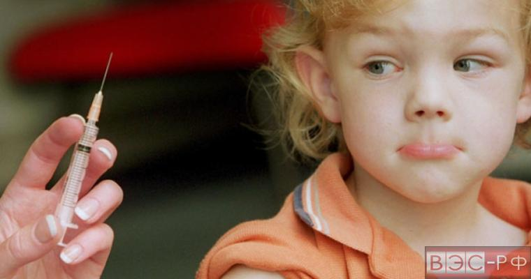 Наказание родителей за необоснованный отказ от прививок детям