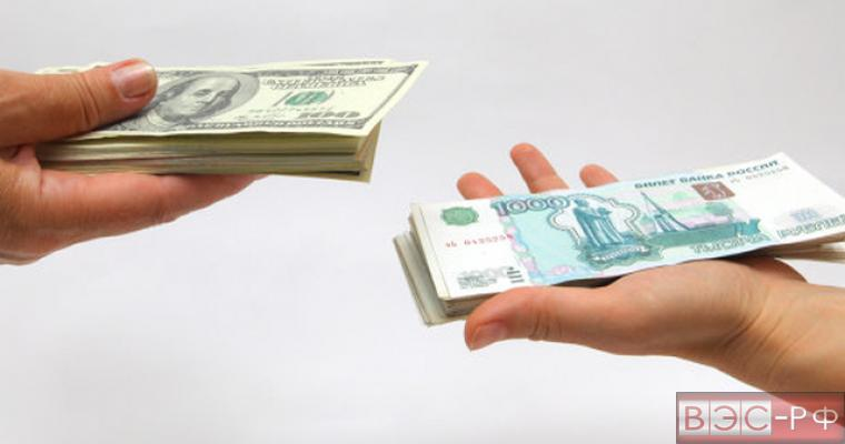 Вывод средств из России сократился в два раза