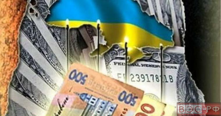Украина_распродажа