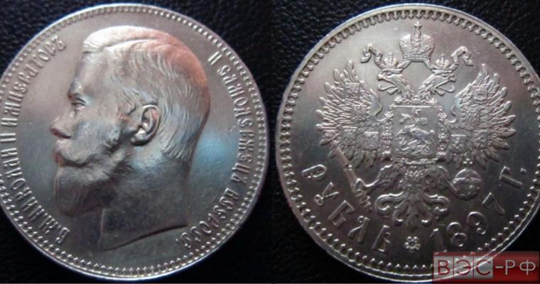 Новый вид мошенничества с монетами накрыл Россию