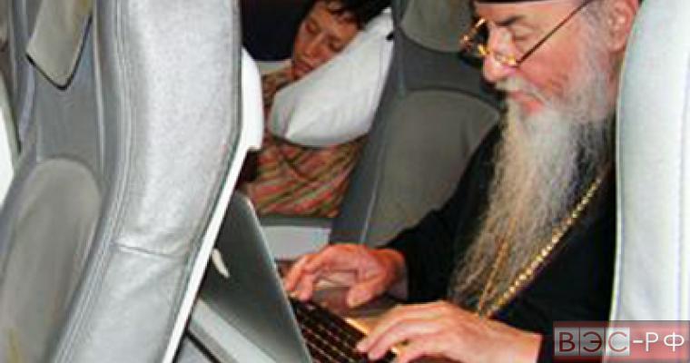 Патриарх Кирилл в соцсети