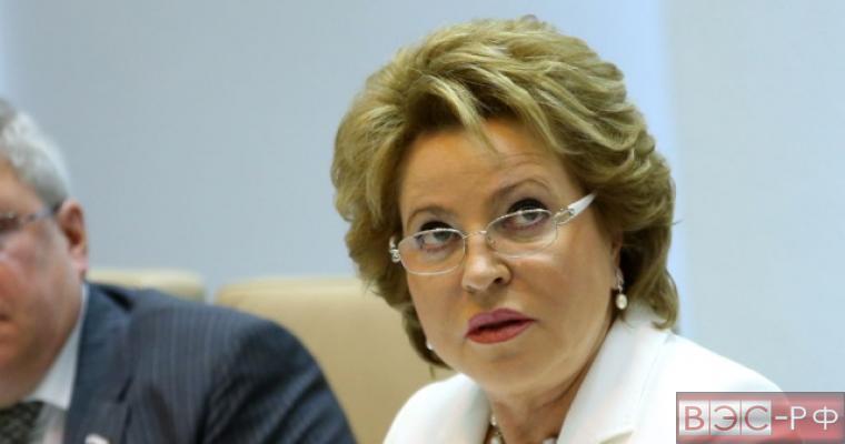 Матвиенко считает неизбежным повышение пенсионного возраста