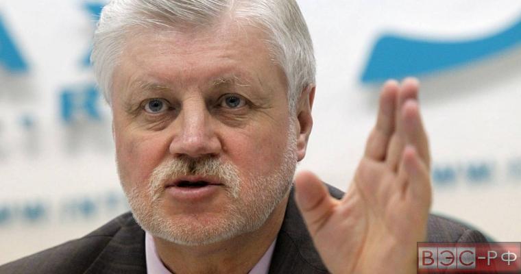 Миронов: нынешний состав Госдумы не отвечает реалиям сегодняшнего дня