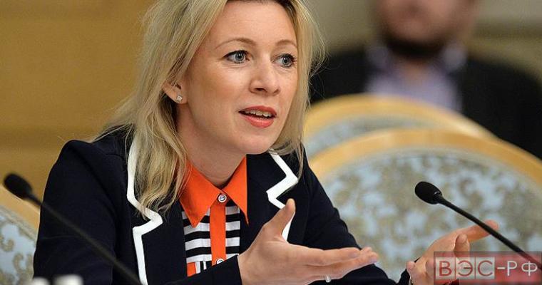МИД РФ: ограничение доступа Чижова в ЕП – возврат к инквизиции