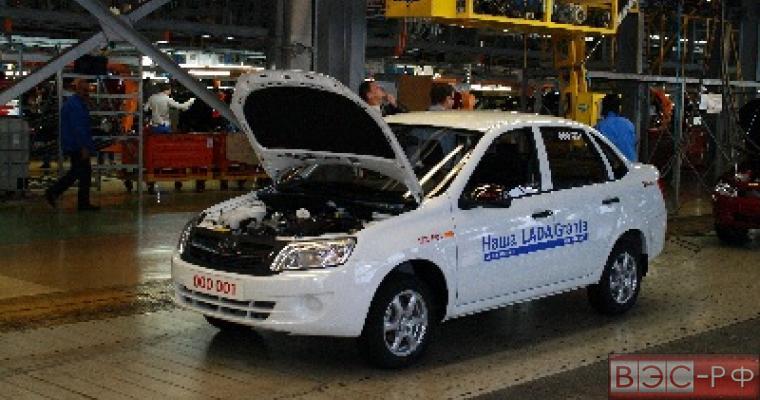 АвтоВАЗ распродает Lada Granta со скидкой