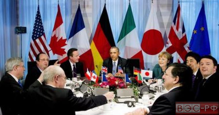 Россия не вернётся в большую восьмёрку