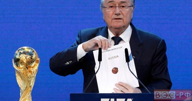 ФИФА обвиняет Россию в даче взятки при выборах хозяйки ЧМ-2018