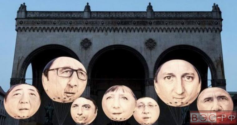 Большая семерка без России