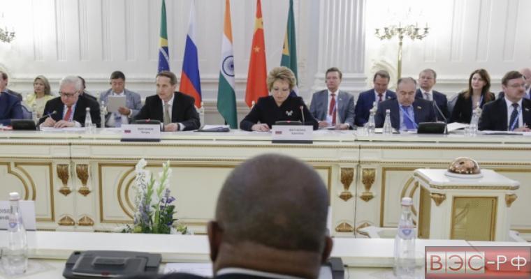 Межпарламентский форум БРИКС в Москве