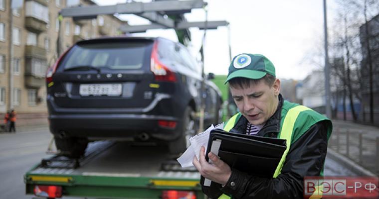 Закон ограничил принудительную эвакуацию машин