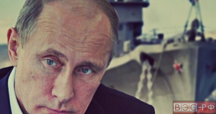 война на Украине потопила мечты Путина о мощном флоте