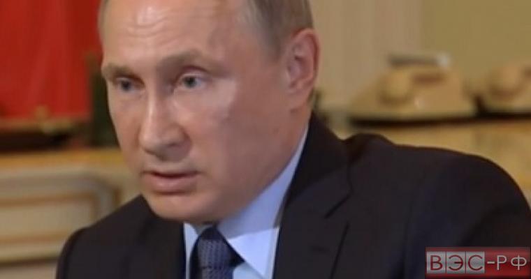 Европа должна оплатить расходы Украины - Путин