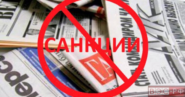 """Слово """"санкции"""" в СМИ"""