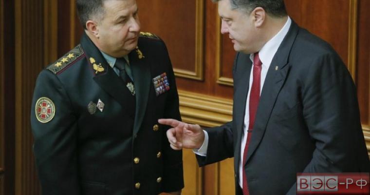 Степан Полторак и Петр Порошенко