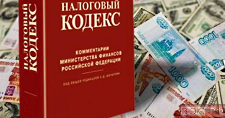 Власти придумали, как получить налоги с 22,5 млн россиян