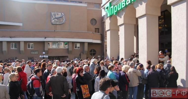 АНО ФЗВ: вопрос с возвратом крымчанами украинских кредитов заморожен