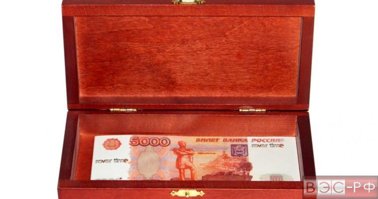 Более трети россиян не имеют никаких сбережений