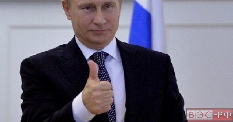 Рейтинг Путина вырос