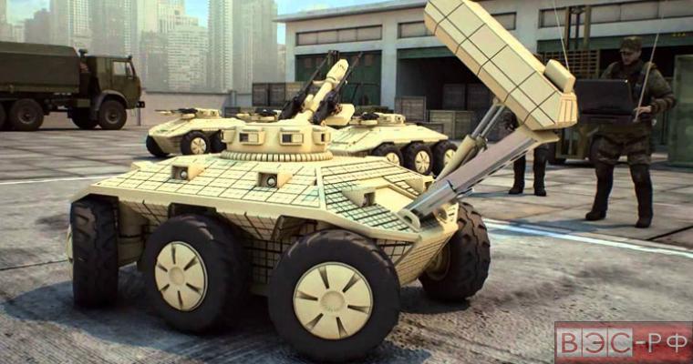 Российская армия получит новый боевой робототехнический комплекс