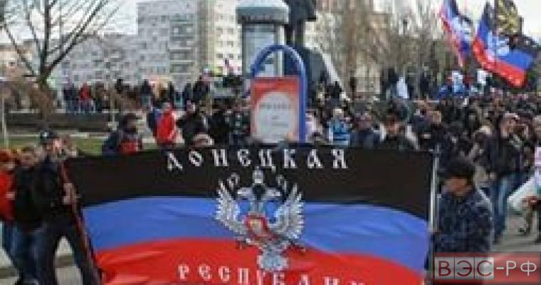 Россия несет ответственность за Донбасс