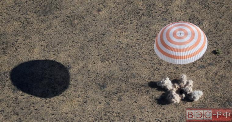 Капсула с космонавтами
