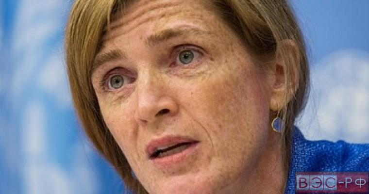 Саманта Пауэр обвинила Киев