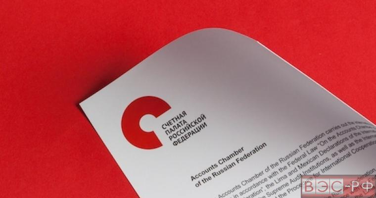 Документы с логотипом СП