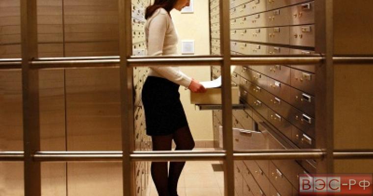 крупная сумма похищена в Москве из закрытой банковской ячейки