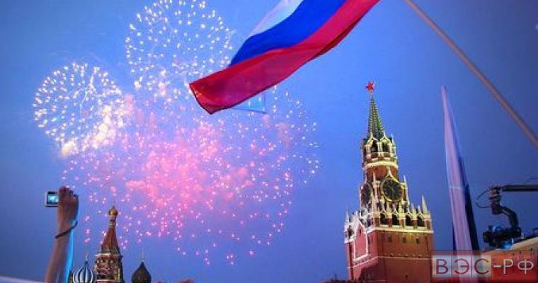 День России: флаг, герб, гимн