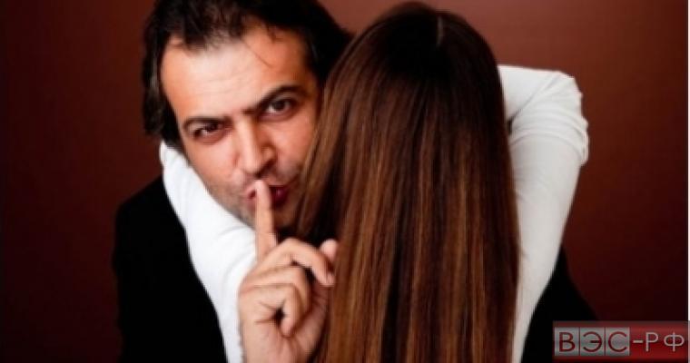 Брак для мужчин полезнее, чем для женщин