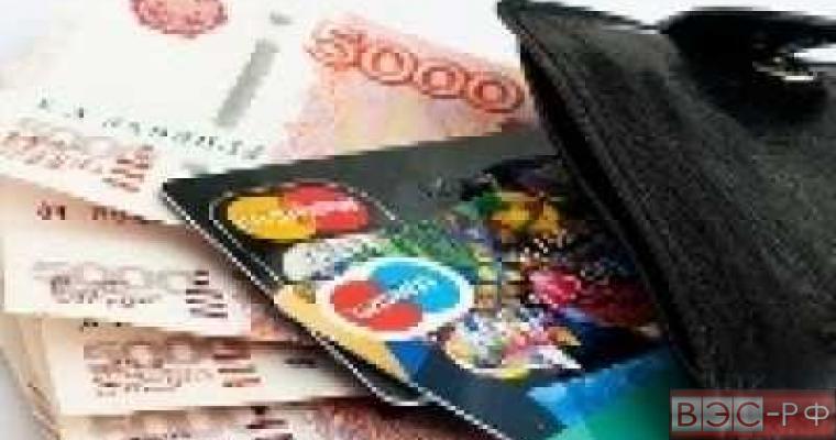 Наличные и пластиковые банковские карты