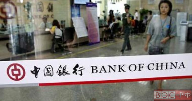 КНР ввела санкции против российских банков