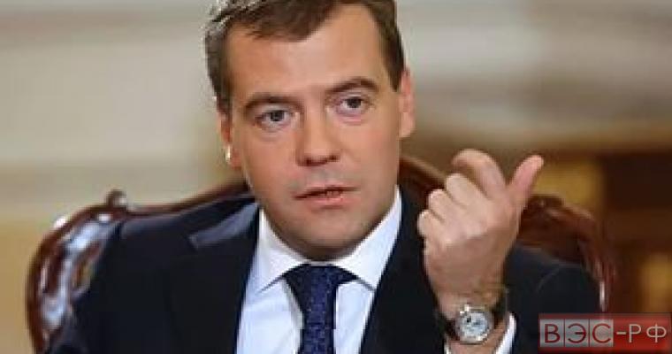 Крым получит деньги из бюджета РФ