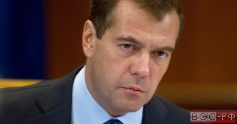 Медведев прокомментировал заявление Порошенко