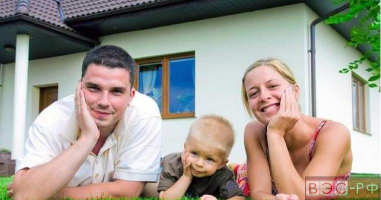 В ГД предлагают раздавать бесплатное жилье многодетным семьям