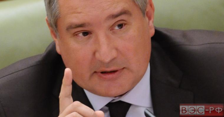 Дмитрий Рогозин прокомментировал заявления НАТО о ядерном оружии РФ