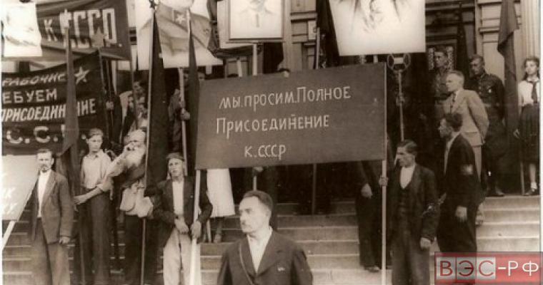 Выход Прибалтики из состава СССР
