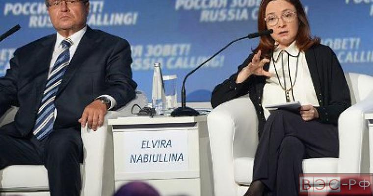 выступление Улюкаева и Набиуллиной о состоянии российкой экономики