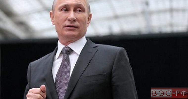 Путин на ПМЭФ-2015 заявил о партнерстве с инвесторами