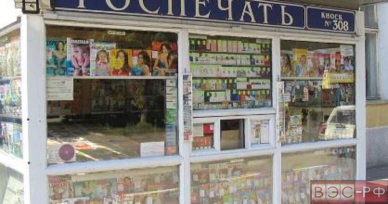 Газетным киоскам могут разрешить продавать табачную продукцию