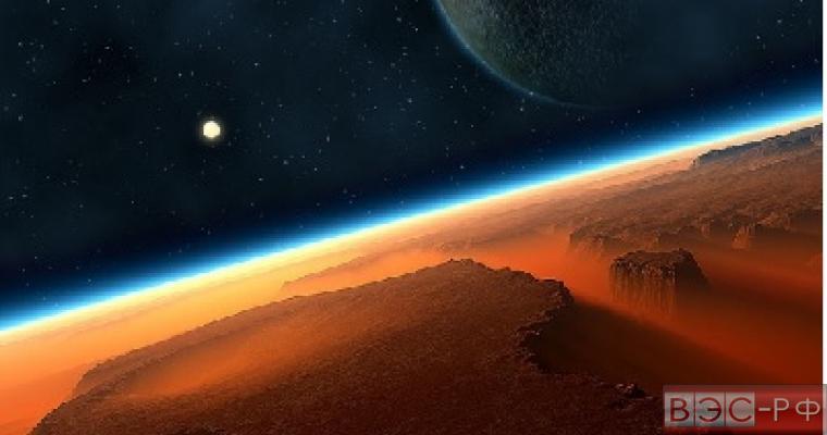 В России создали систему имитации атмосферы Марса
