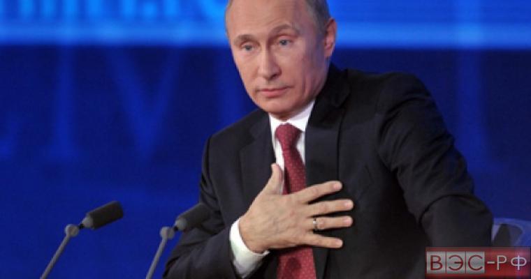 Путин: в России кризиса нет