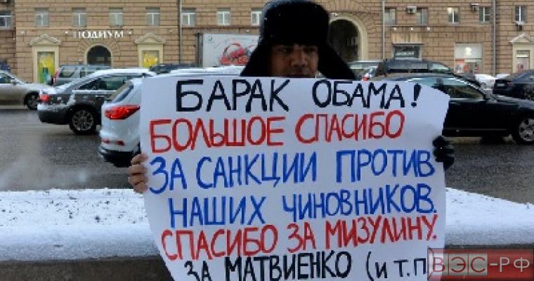 Санкции против России помогли бизнесменам