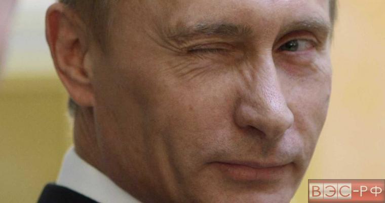 Владимир Путин ответил на вопрос журналистов о личной жизни