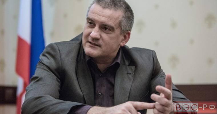 Аксенов отправил министров в отставку