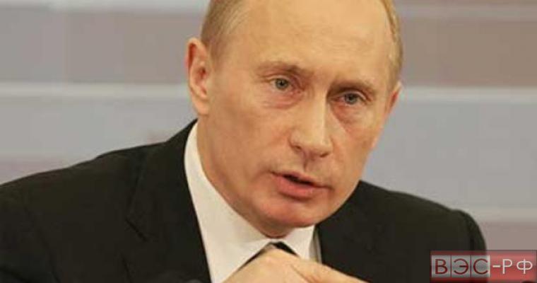 Владимир Путин нашел ответ на арест российских счетов